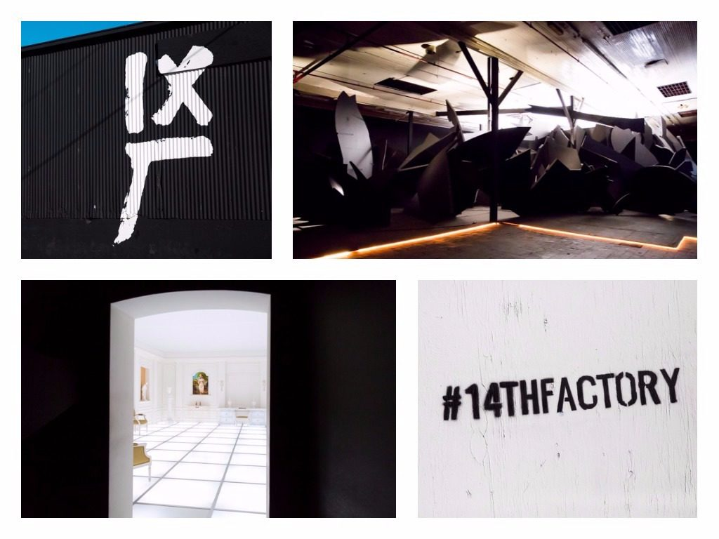 The 14th Factory