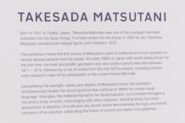 Hauser & Wirth - Takesada Matsutani
